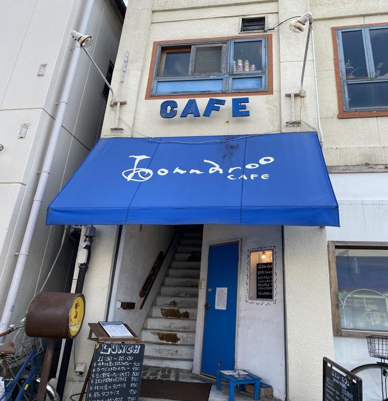 洋館を改装したカフェでスパイシーな料理を味わえる「ボナルーカフェ」