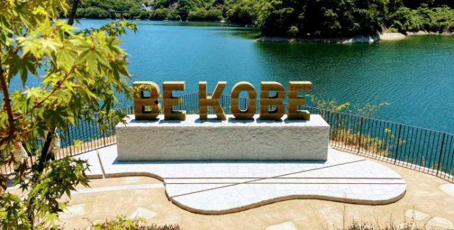 「BE KOBE」モニュメント