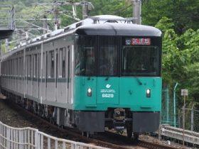 新型車両6000形試乗会