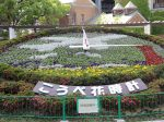 神戸花時計