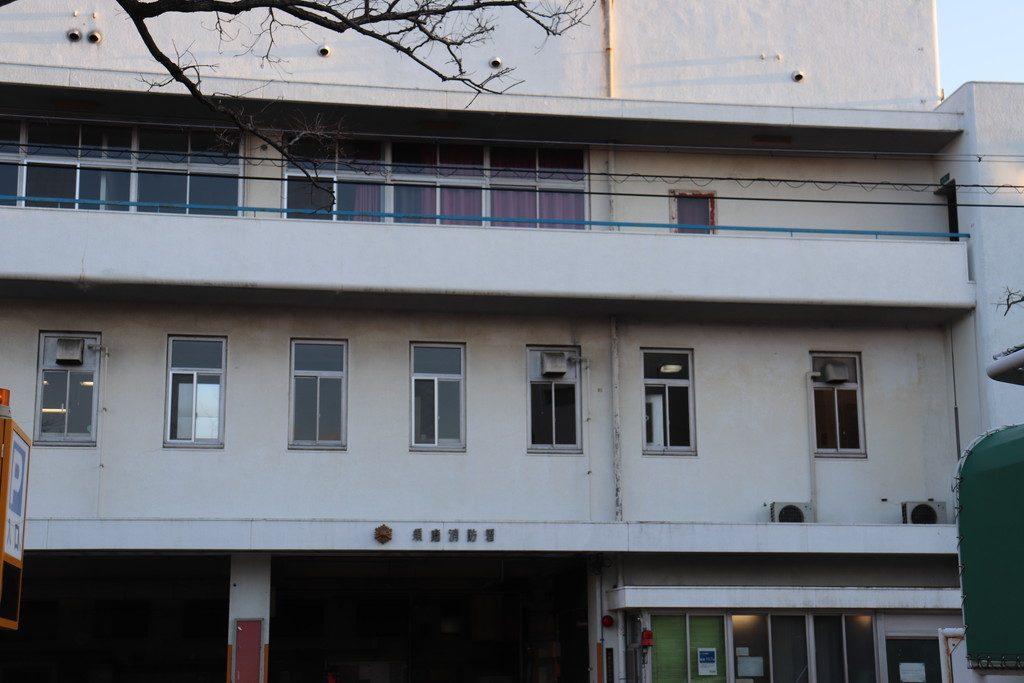 須磨消防署旧庁舎