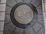 KOBEルミナリエ記念マンホール