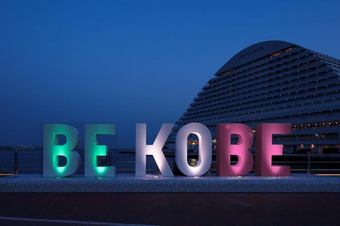 メリケンパーク「BE KOBE」モニュメント