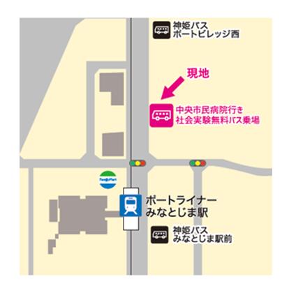 みなとじま駅周辺