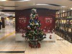 神戸三宮駅構内クリスマス装飾