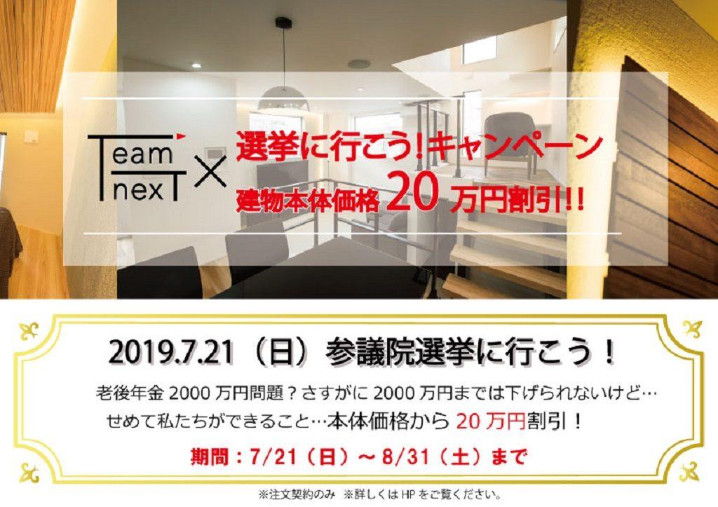 神戸都市開発