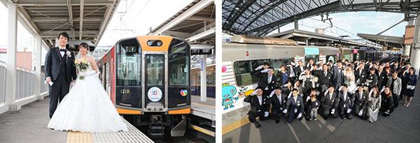 (左)甲子園駅の貸切列車の前で 記念撮影、(右)出発前に敬礼ポーズで記念撮影