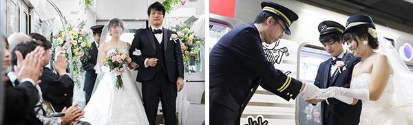(左)車内で挙式する新郎新婦、(右)大阪梅田駅長が新郎新婦に改札業務を任命