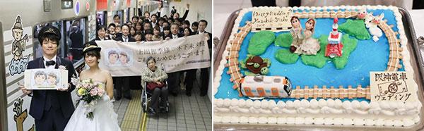 (左)大阪梅田駅到着後の記念撮影、(右)阪神電車オリジナルウェディングケーキ