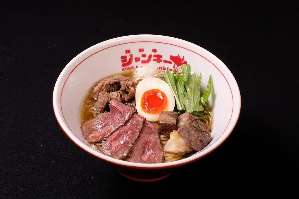 特製 神戸牛中華そば  1,380円