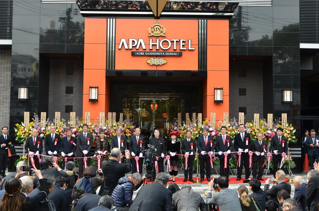 アパホテル〈神戸三宮駅前〉開業テープカット