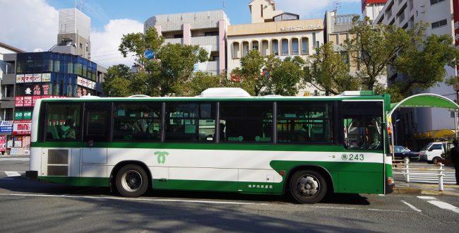 神戸市バス