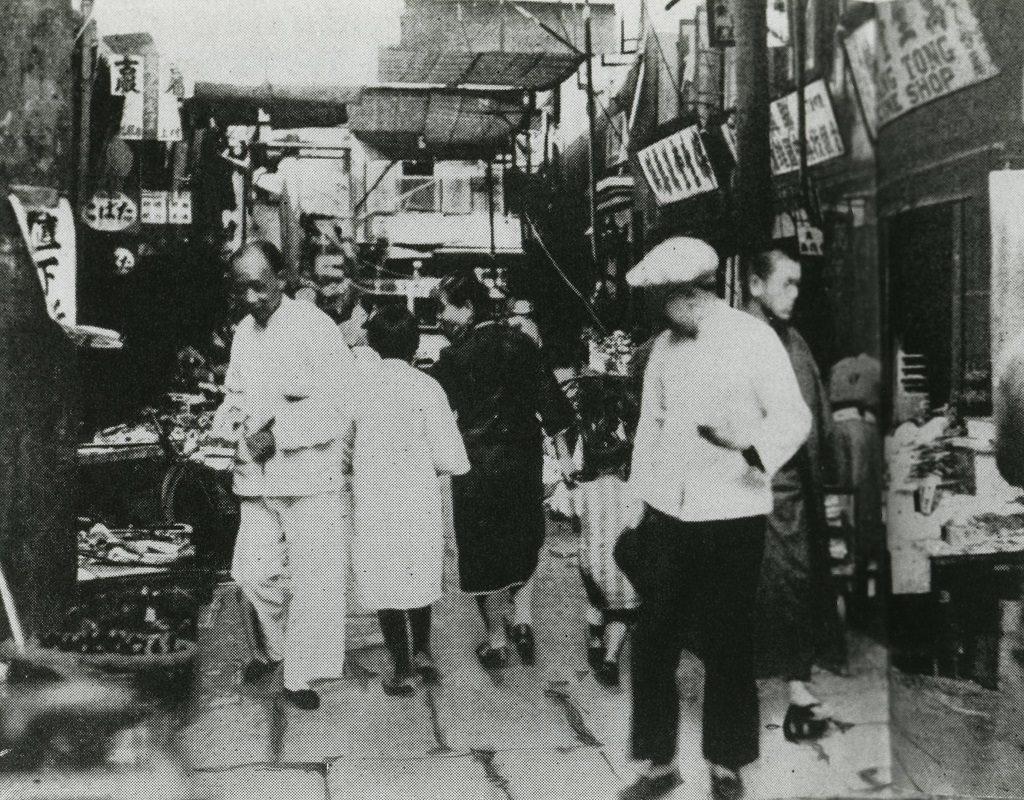 戦前の南京町