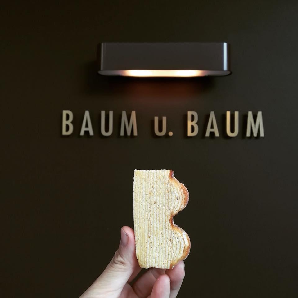BAUM u. BAUM(バウムウントバウム)