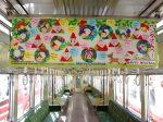 神戸電鉄イベントクリスマス装飾列車の運行